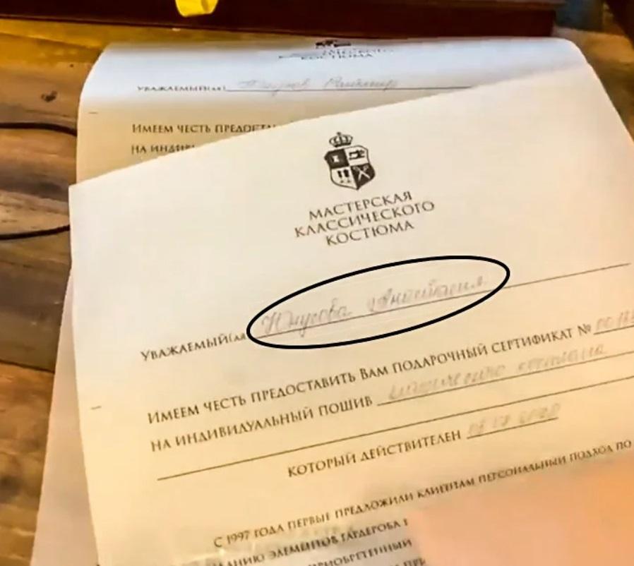 Анастасия Решетова по документам стала Юнусовой