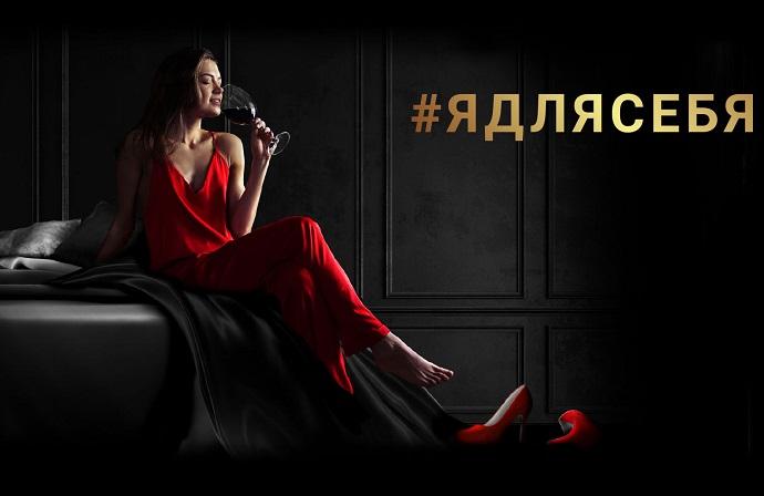 Оксана Лаврентьева, Светлана Бондарчук и Равшана Куркова на один день откроют свой онлайн-бар