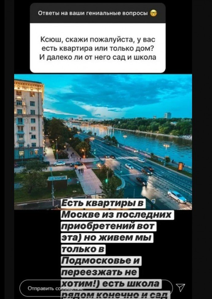 Ксения Бородина показала свою новую квартиру в центре Москвы