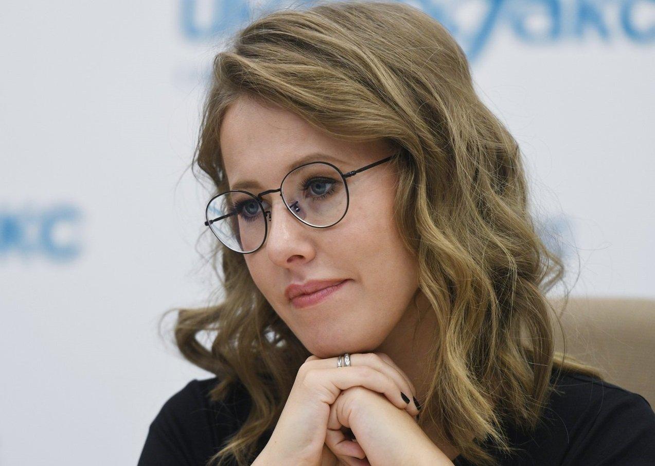 Суд оштрафовал Ксению Собчак за пикет