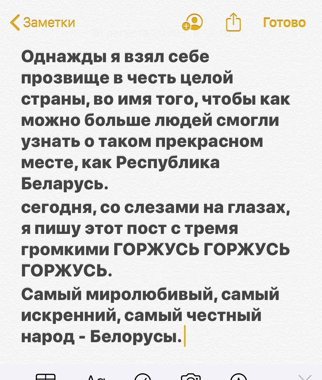 """Трек Тимы Белорусских """"В последний раз"""" сравнили с музыкой Виктора Цоя"""