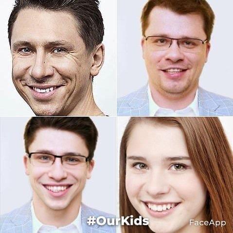 Гарик Харламов пофантазировал, как выглядели бы его дети от Ирины Шейк
