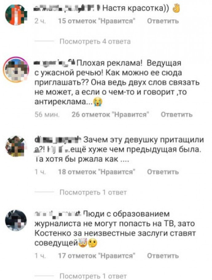 Анастасия Костенко стала ведущей Казанского телеканала