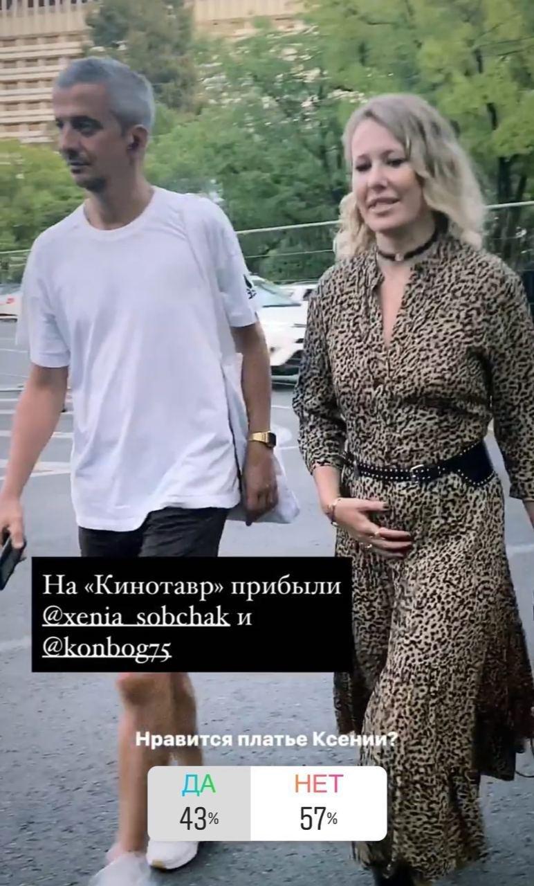Ксения Собчак спровоцировала слухи о своей беременности