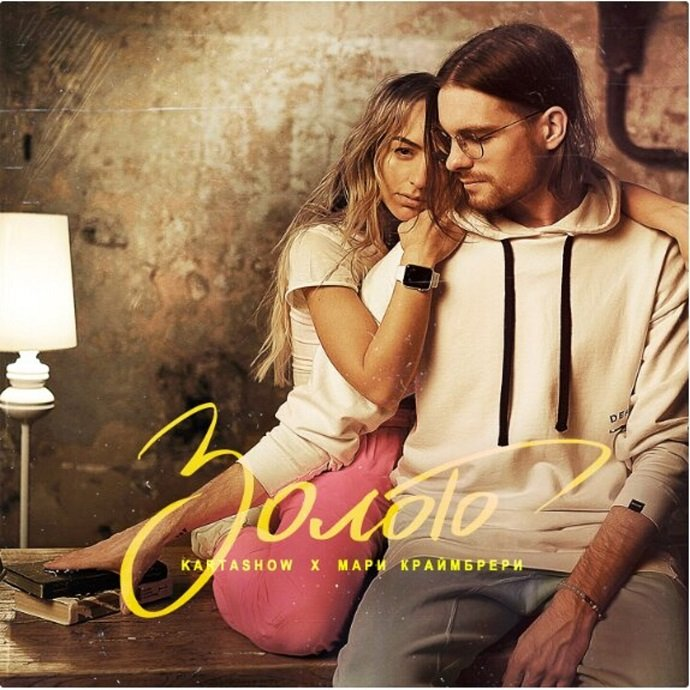 Танцующий миллионер Джанлука Вакки станцевал под ремикс на трек «Золото» KARTASHOW