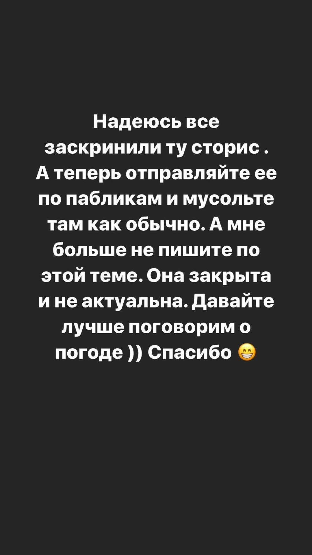 """""""Они летали вместе, пока я была беременна"""": Алёна Шишкова поругалась с Решетовой публично"""