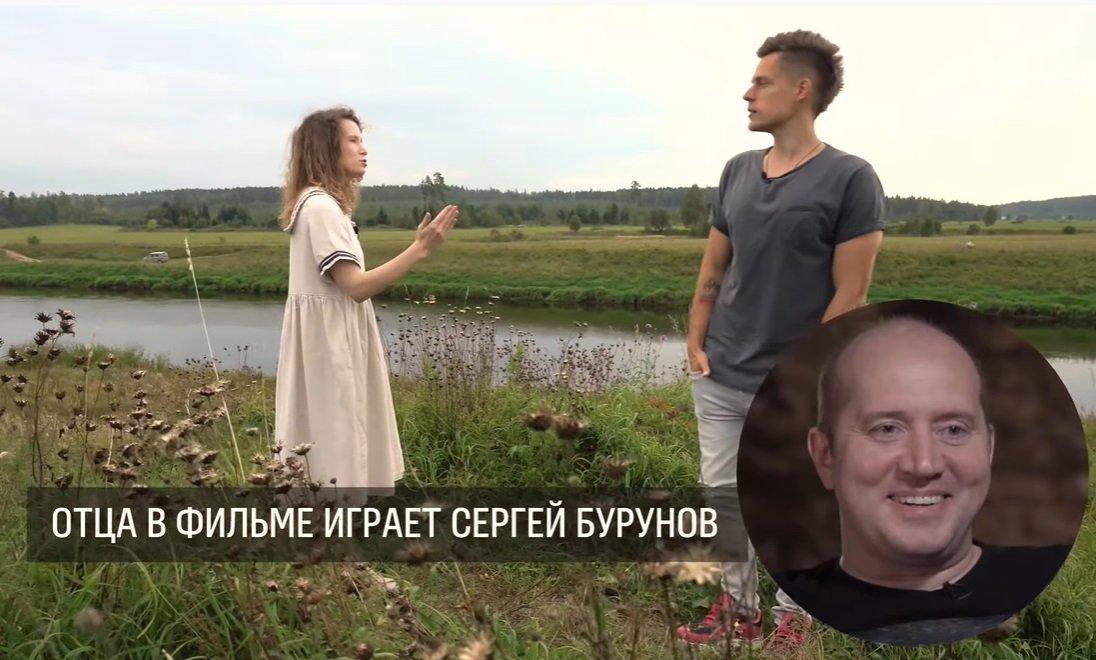 Певица Лиза Монеточка рассказала о своей первой роли в большом кино