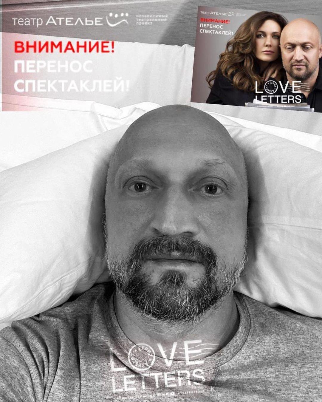 Гошу Куценко госпитализировали с COVID-19