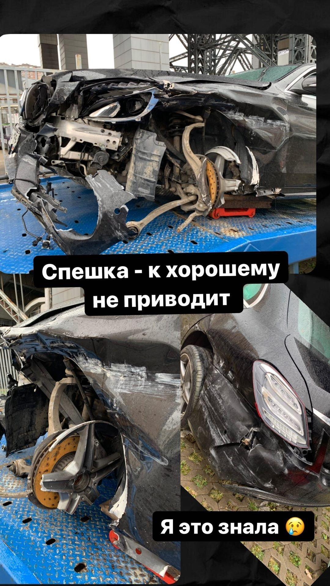 """Я знала"": Марина Африкантова возложила вину за ДТП на Романа Капаклы"