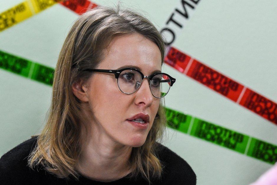 Ксению Собчак осудили за то, что она могла заразить коронавирусом людей