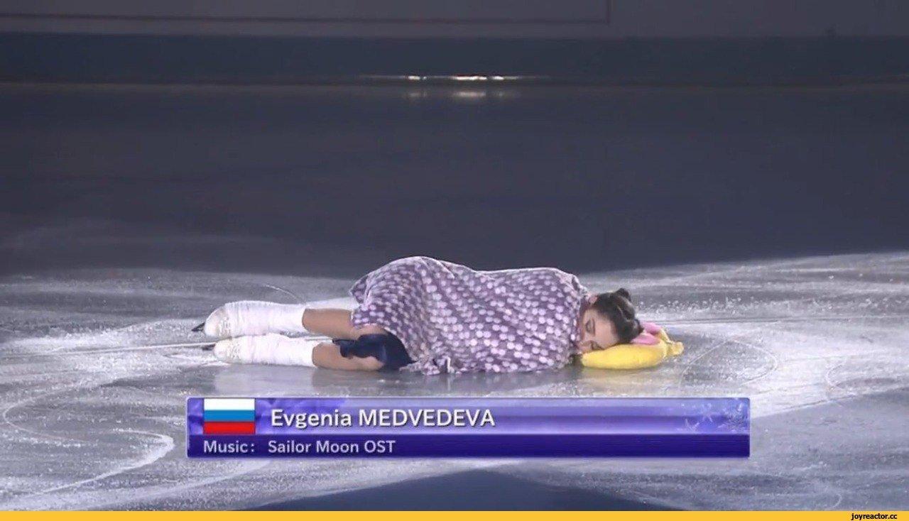 У Евгении Медведевой обнаружили коронавирус