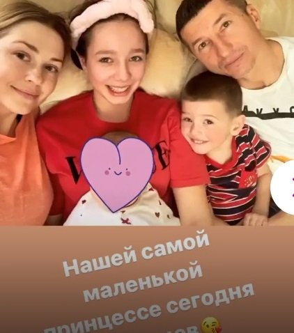 Дочь Юлии Началовой отметила день рождения младшей сестры с новой семьёй отца