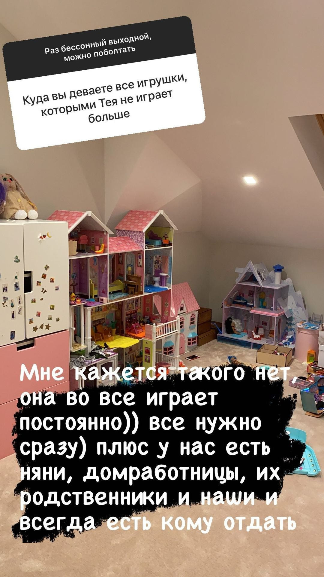 Ксения Бородина раздает домработницам вещи своих детей