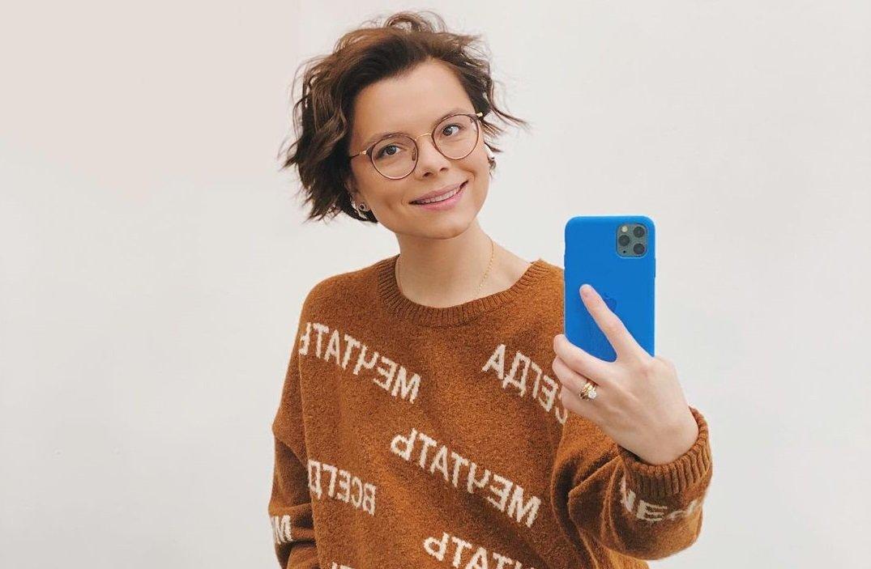 Татьяна Брухунова примерила необычную куртку