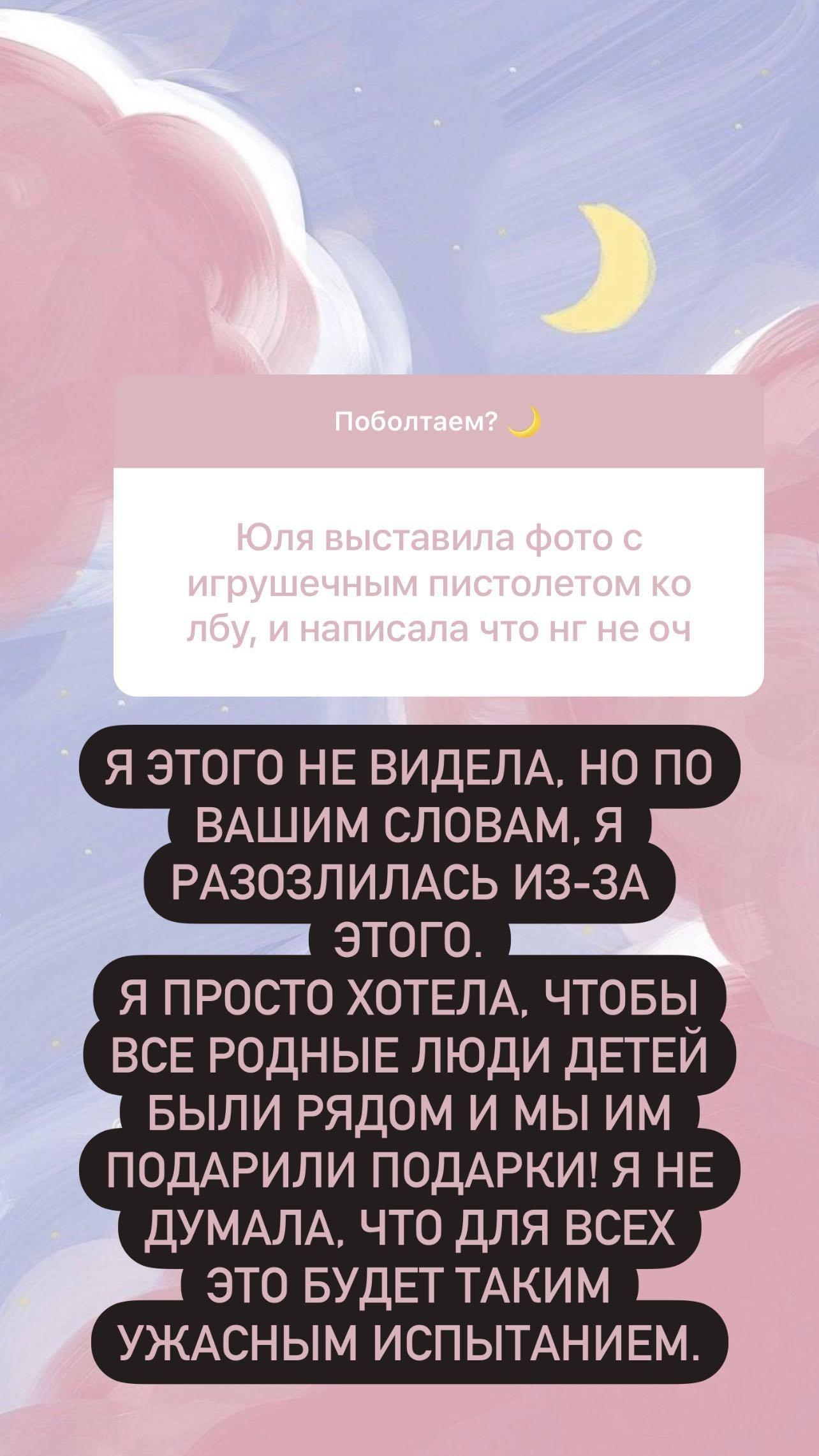Айза Долматова и Гуф поругались в новогоднюю ночь из-за девушки рэпера
