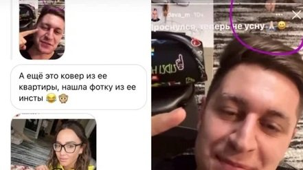 Поклонники заподозрили, что Ольга Бузова и Дава до сих пор живут вместе