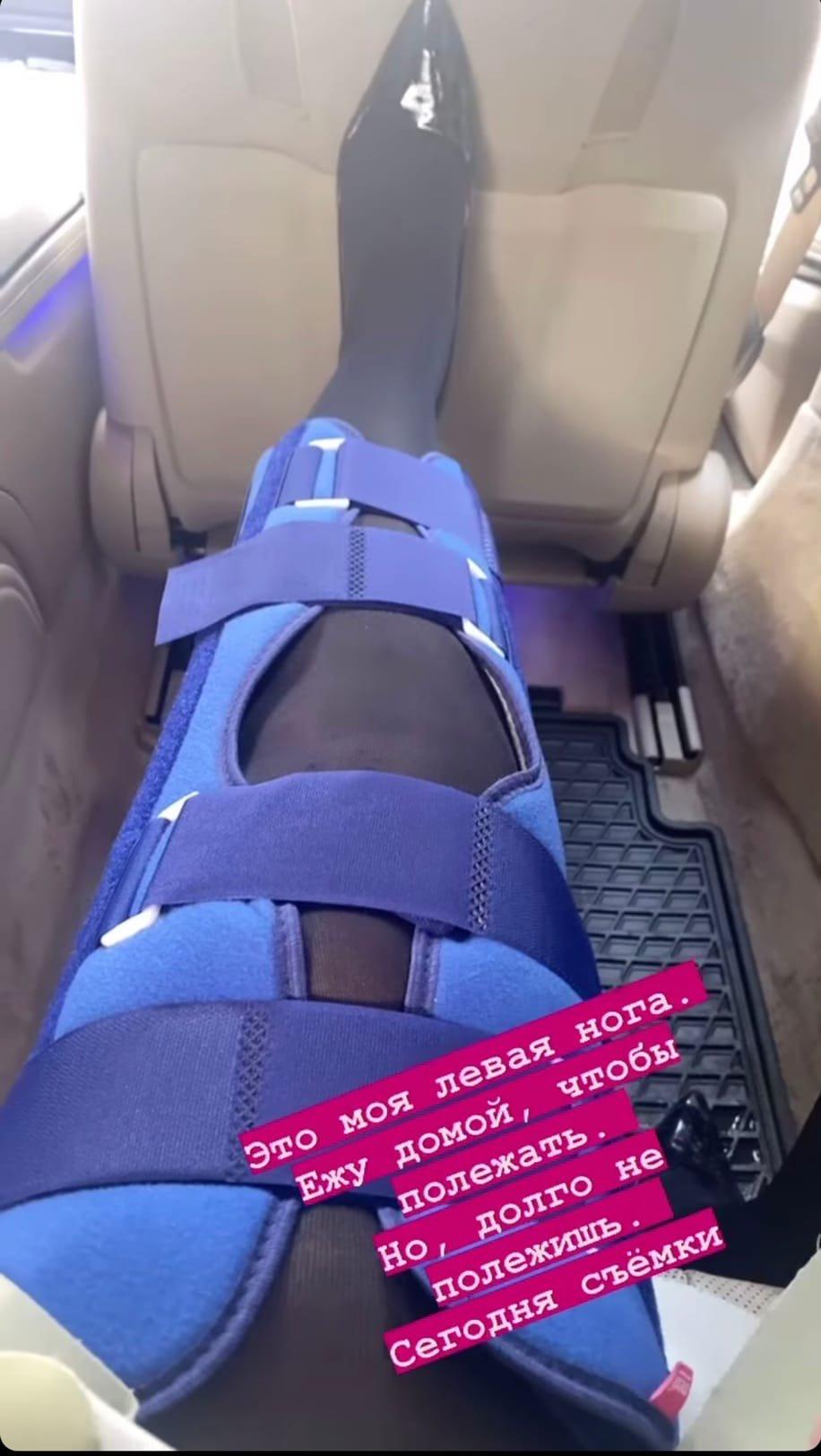 Елена Малышева травмировала ногу