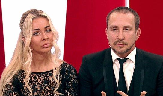 """""""Бесполезные существа"""": невеста Данко высказалась об алиментщицах"""