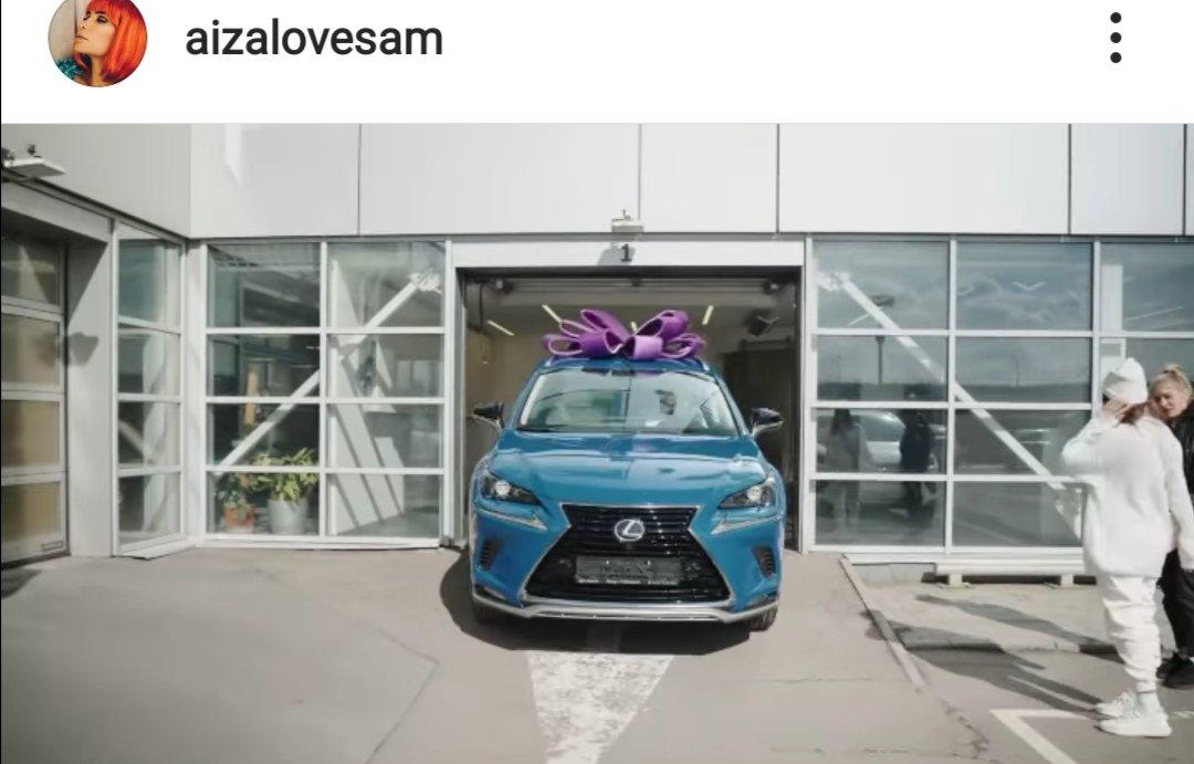 Айза Долматова сделала родителям дорогой подарок