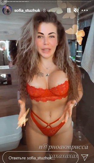София Стужук показала результат пластики груди