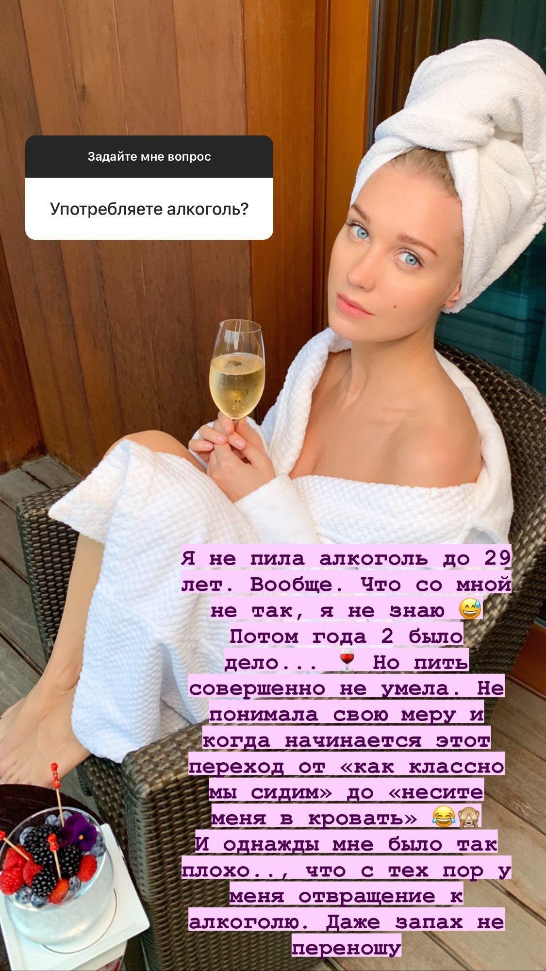 Кристина Асмус рассказала о проблемах с алкоголем