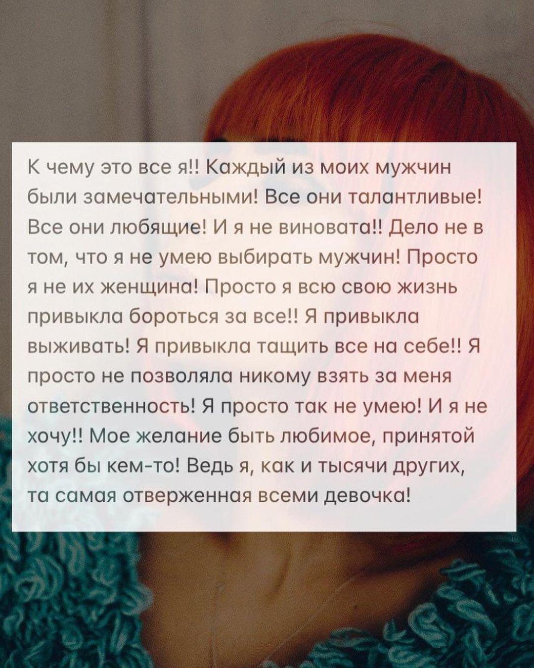 Айза Долматова сообщила, что в младенчестве её сбил автомобиль