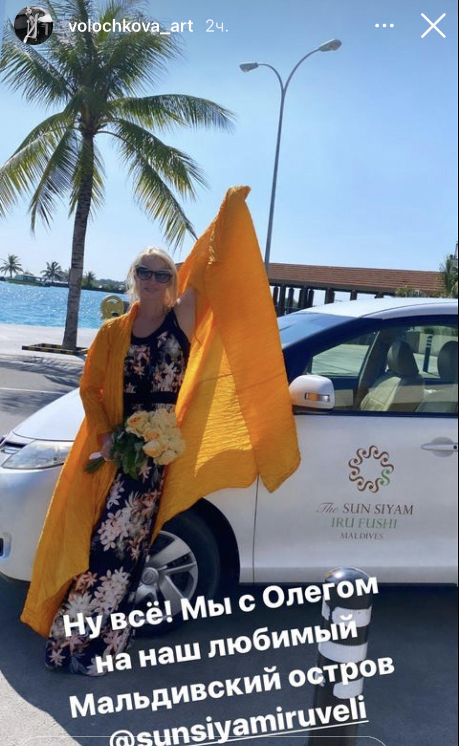 Анастасия Волочкова и ее возлюбленный снова отправились на Мальдивы