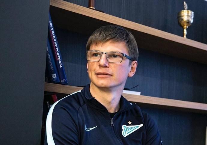 Андрей Аршавин обнялся и помирился с Юлией Барановской