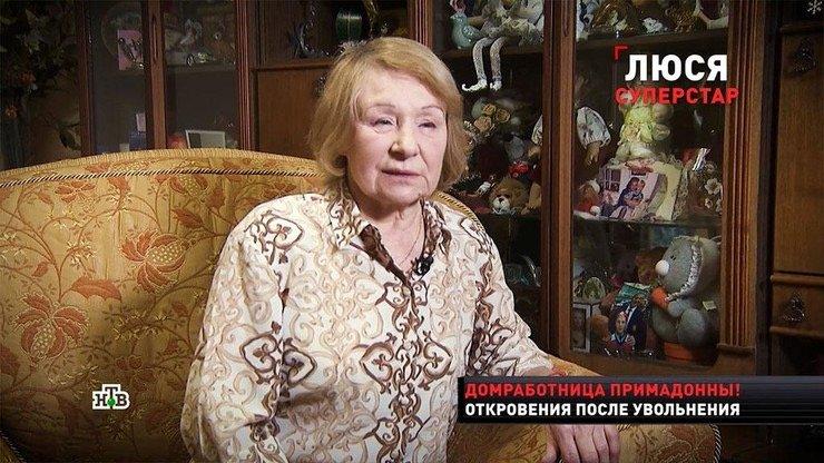 Экс-домработница Аллы Пугачевой нелестно высказалась о бывшем муже певицы