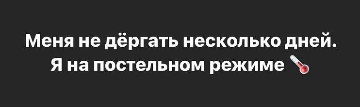 """Анастасия Решетова в своём клипе на песню """"Без него"""" взорвала Тимати в его машине"""