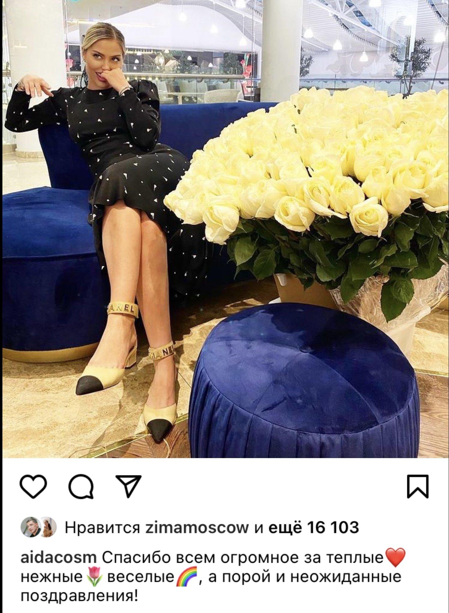 На фоне слухов о разводе, Курбан Омаров преподнёс букет роз подруге Ксении Бородиной