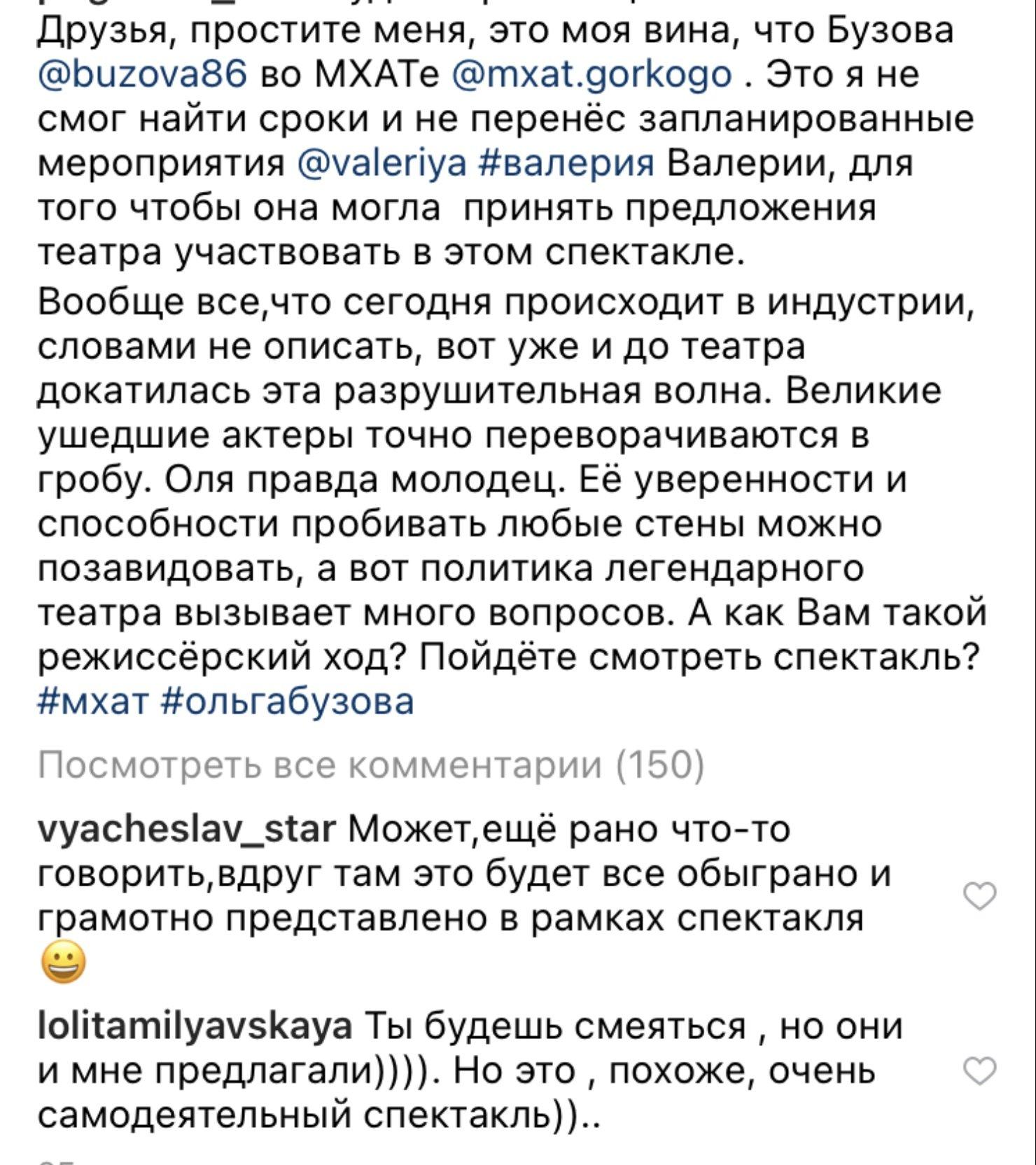 «Это моя вина!»: Почему Иосиф Пригожин заявил, что сыграл роль в успехе Ольги Бузовой