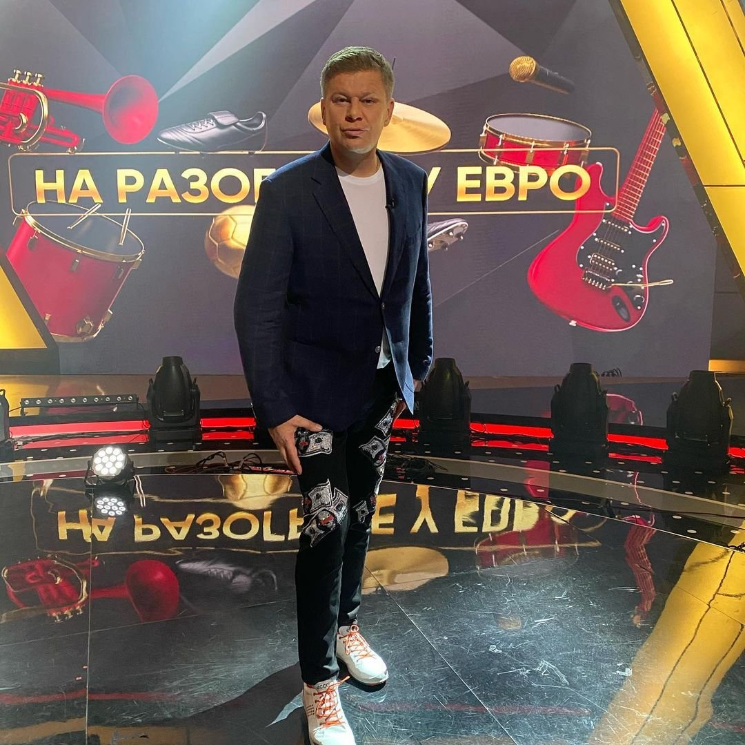 Дмитрий Губерниев попросил прощения у Бузовой за конфликт в прямом эфире
