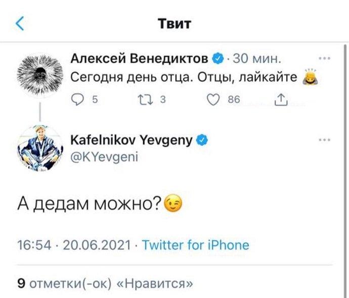 Леся Кафельникова родила первенца