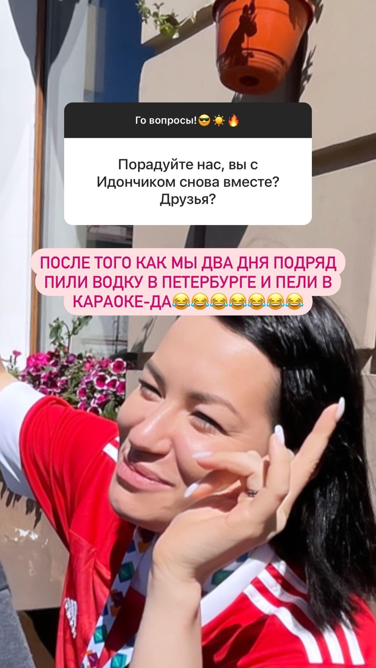Ида Галич и Настя Ивлеева снова подруги