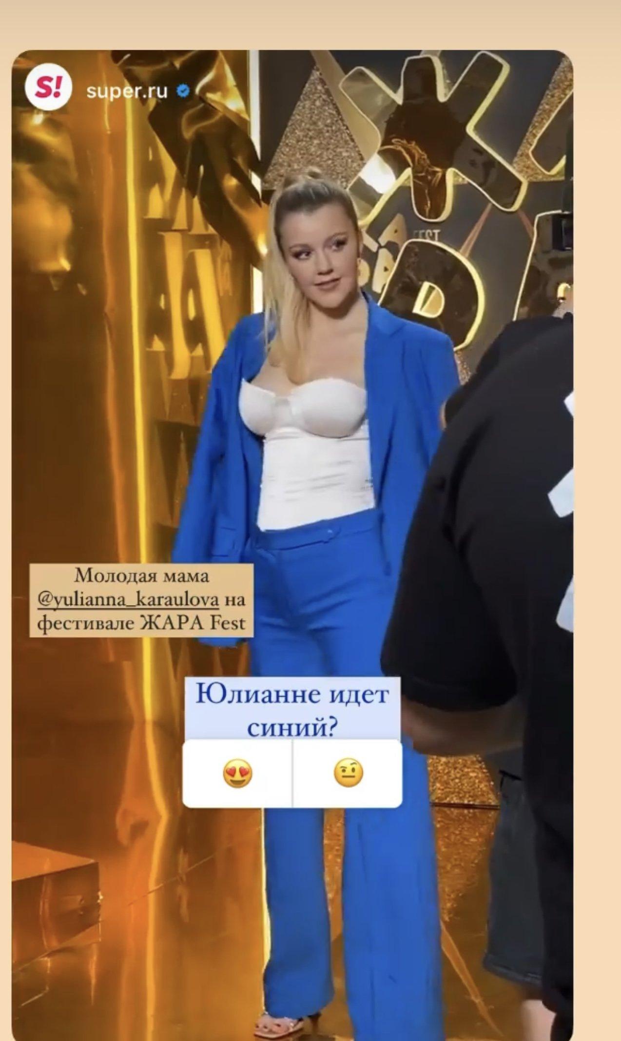 Юлиана Караулова вышла в свет впервые после родов