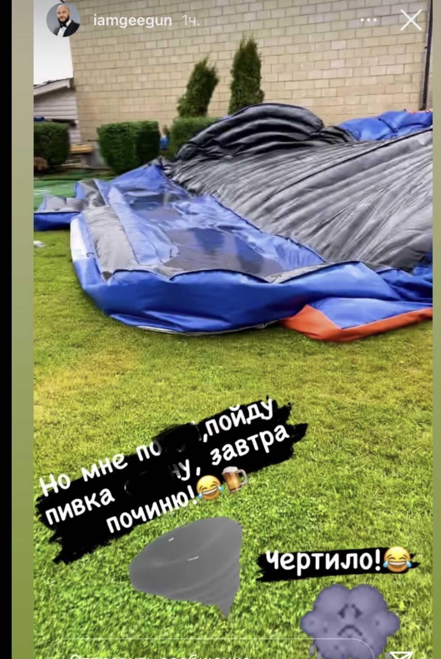 Шторм разрушил двор Оксаны Самойловой и Джигана, причинив миллионный ущерб