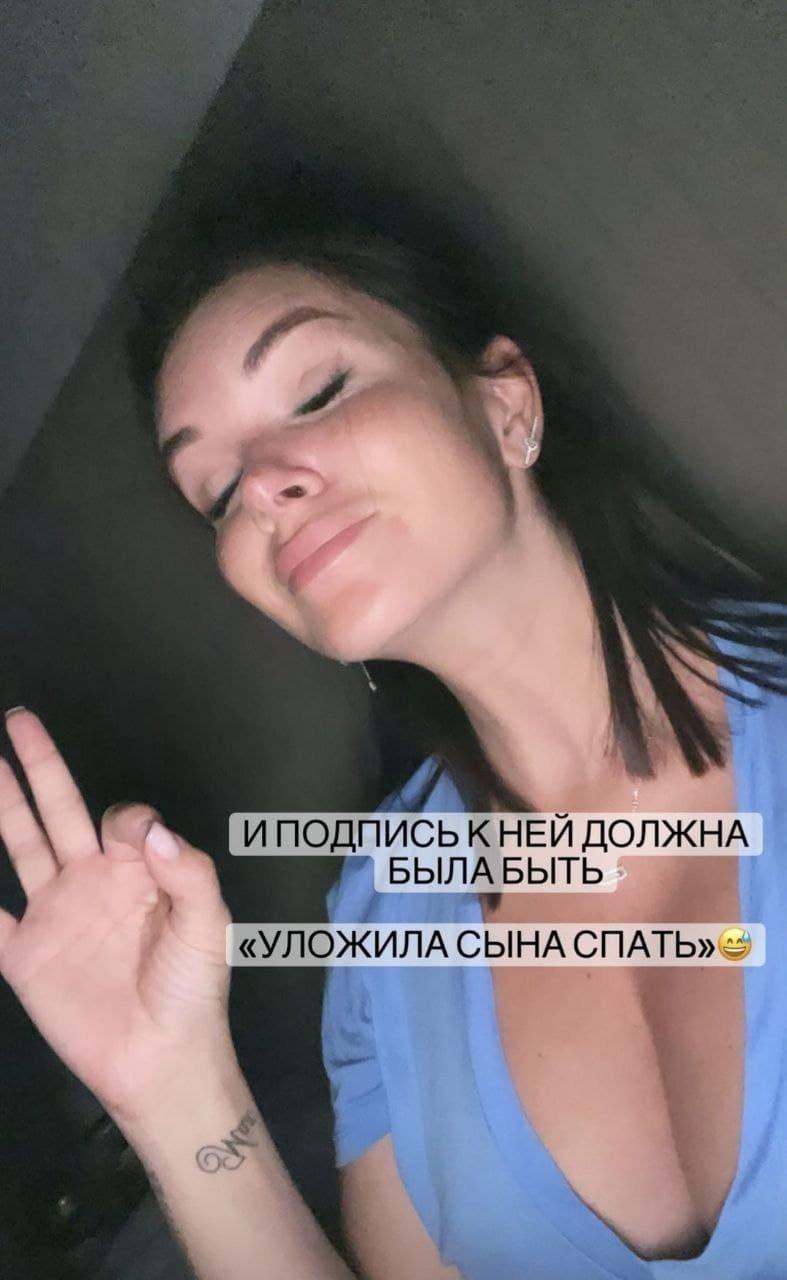 Катя Жужа опубликовала неудачное фото, случайно сделанное на фронталку со вспышкой