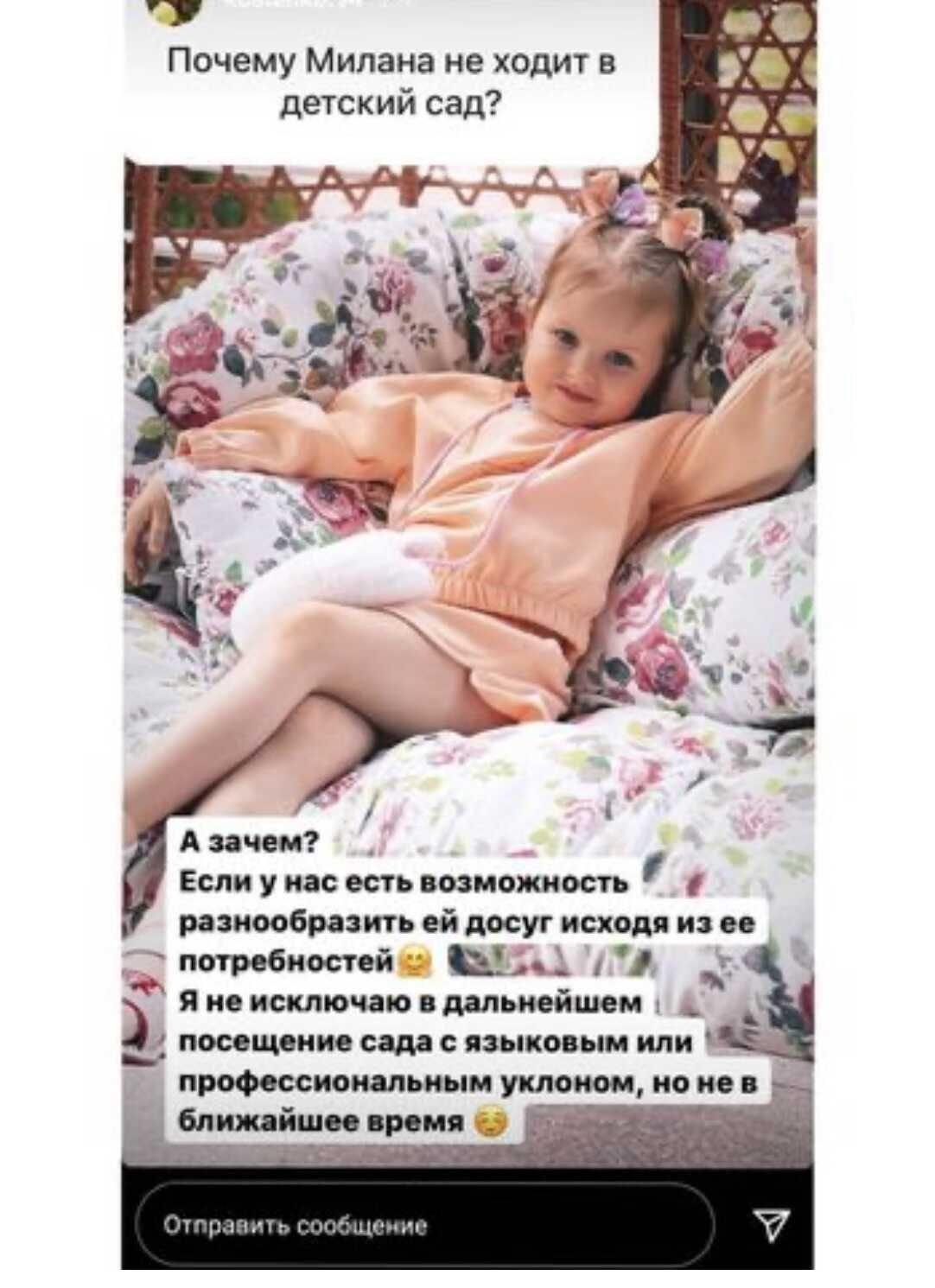 Почему дочь Анастасии Костенко и Дмитрия Тарасова не ходит в детский сад