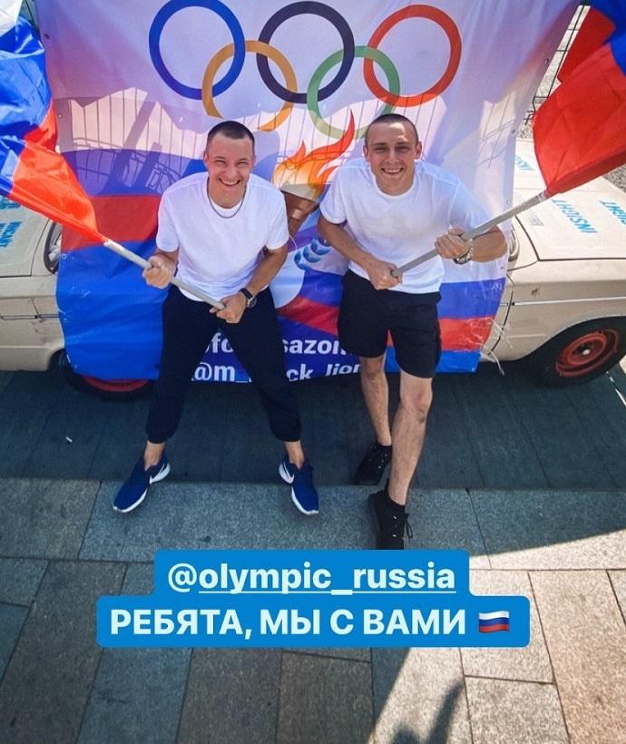 На старых «Жигули» и с российскими флагами: блогеры прокатились по центру Москвы в поддержку нашей Олимпийской сборной