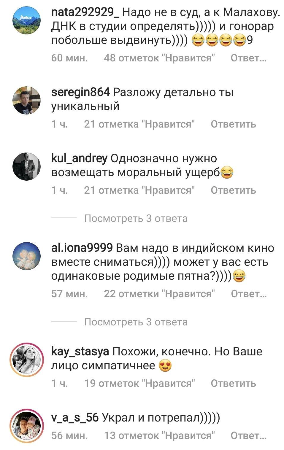 """За что Стас Костюшкин """"наехал"""" на мужа Натальи Орейро и даже готов пойти в суд?"""