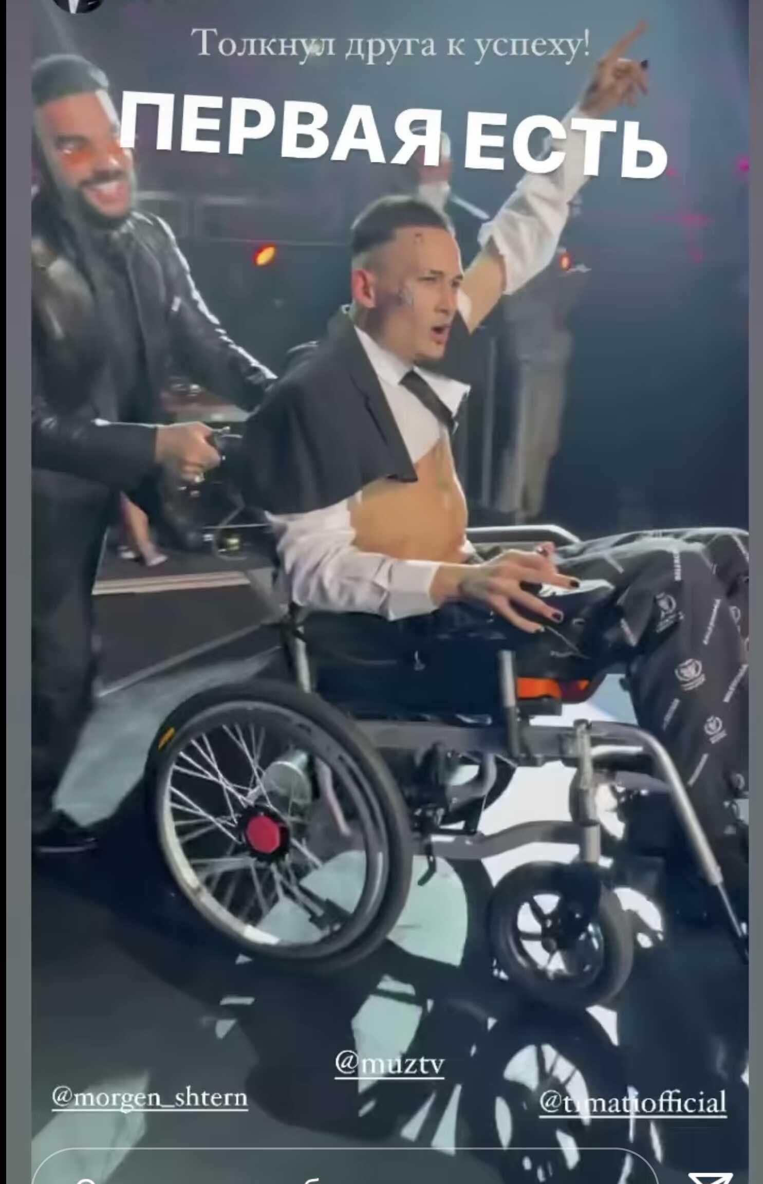 """""""Добрый и понимающий"""": Моргенштерн подарил подростку инвалидное кресло"""
