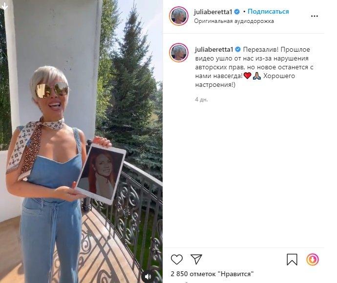 """""""Ни одного реального доказательства"""": Юлия Беретта попрежнему не верит в болезнь Макsим"""