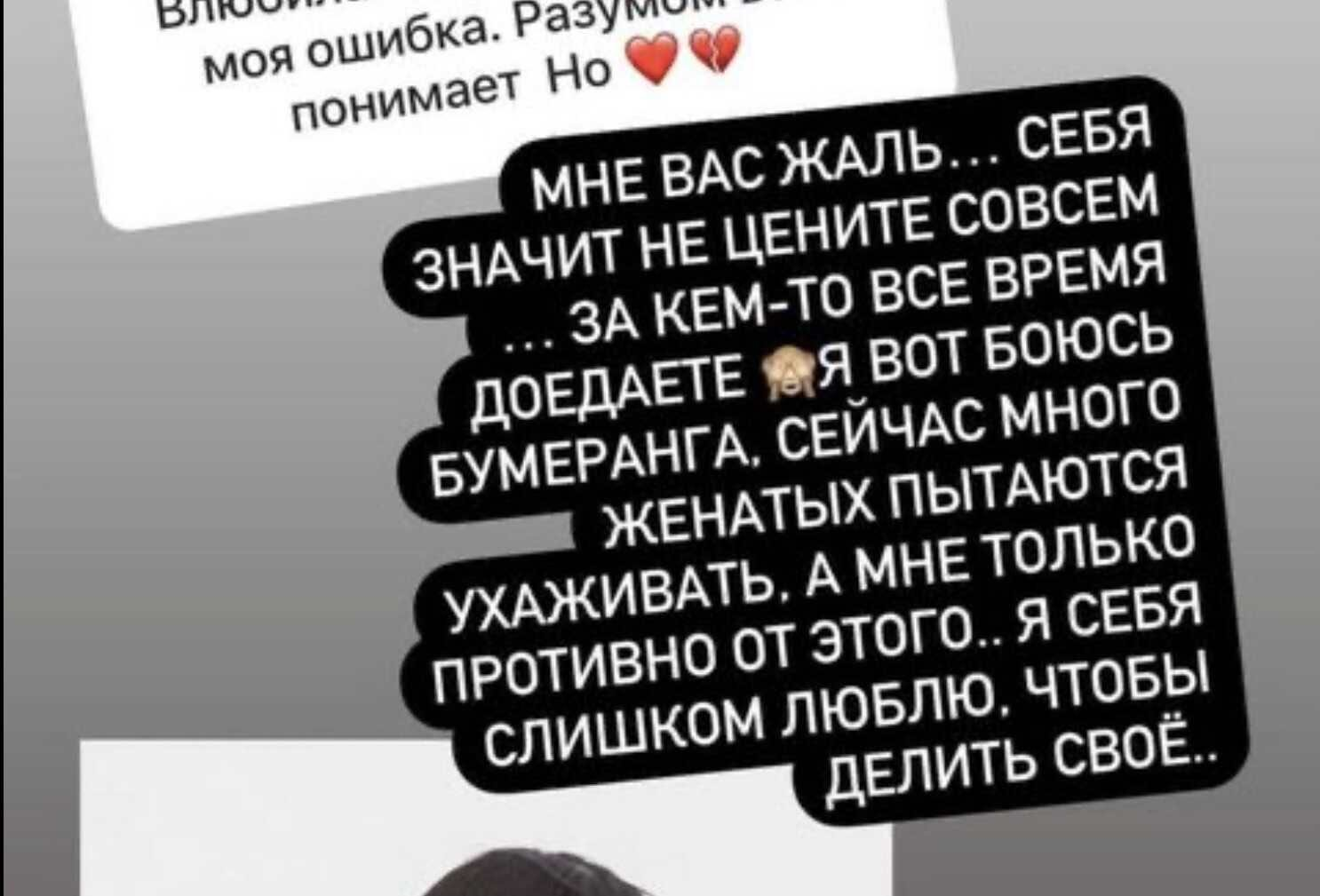С какими мужчинами Ксения Бородина никогда не вступит в отношения?