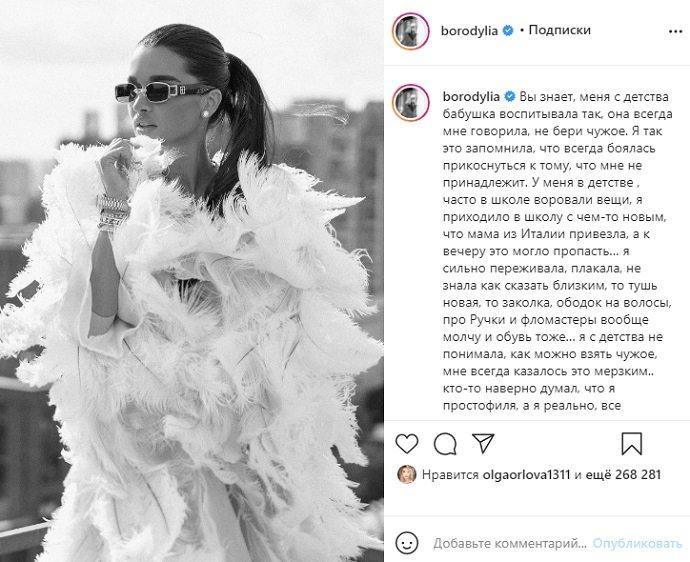 «Мир полон неблагодарных тварей»: Ксения Бородина намекнула, что Курбан Омаров оказался не чист на руку