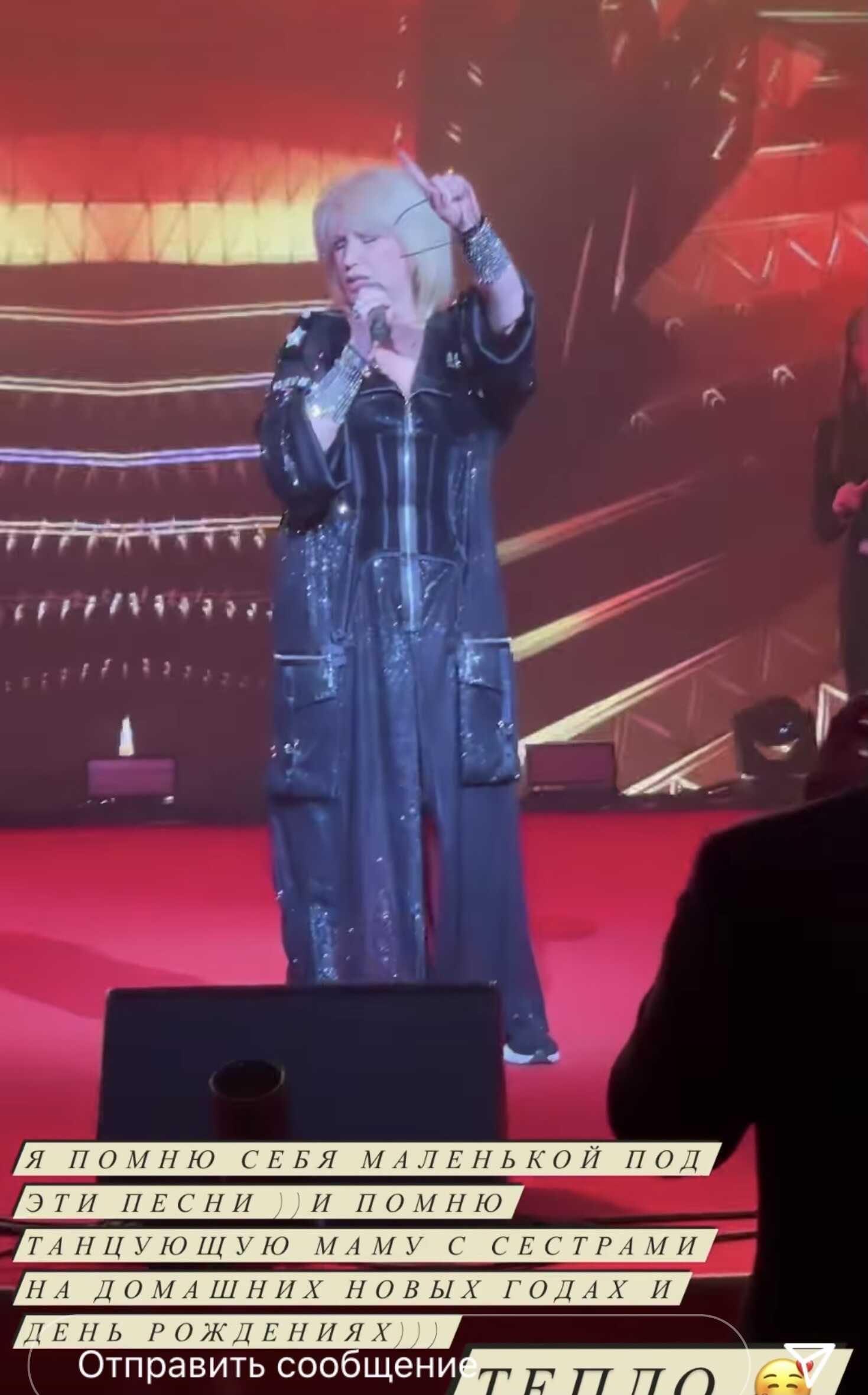 Поклонникам не понравился наряд Оксаны Самойловой в стиле 90-х