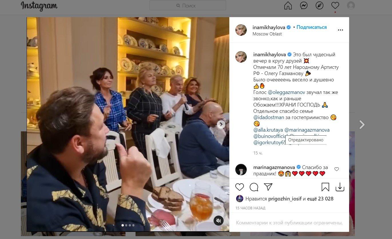 Олег Газманов отпраздновал юбилей